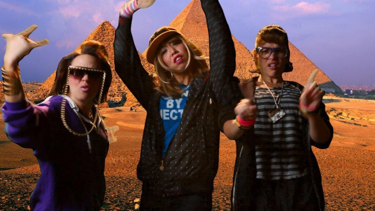 Norah Jones music video