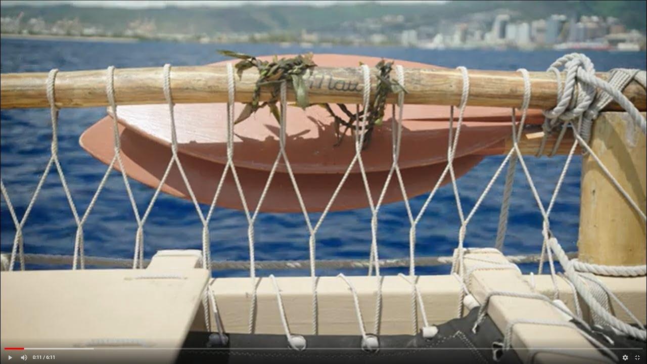 クラウドファンディングプロジェクト:~星を道標(みちしるべ)に大海原を繋ぐ~伝統航海カヌー「ホクレア」を日本に迎えたい!