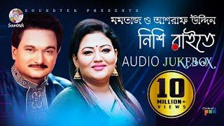Ashraf Udas, Momtaz - Nishi Raite   নিশি রাইতে   Full Audio Album