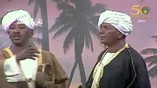 اغاني حصرية مرغنى المامون واحمد حسن جمعة - جدودنا زمان وصونا على الوطن تغريد تحميل MP3