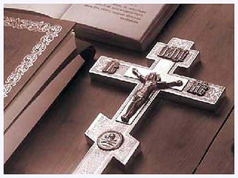 А.и. бахметева история церкви