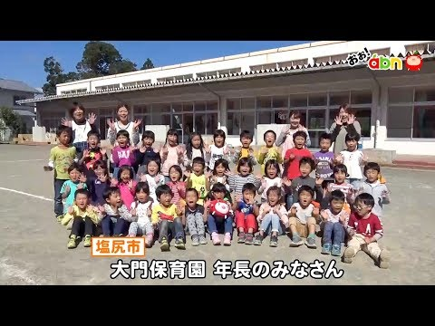 Daimon Nursery School
