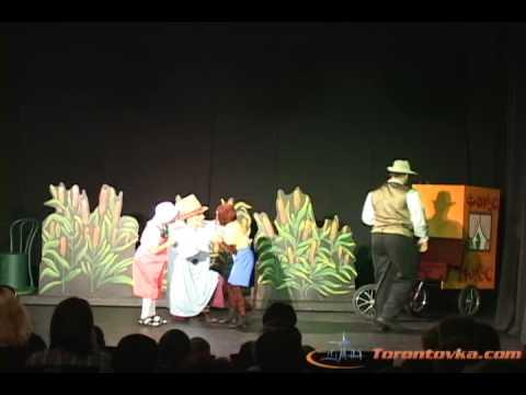 Спектакль: Приключения Фунтика
