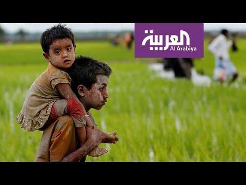 العرب اليوم - شاهد: الروهينغا مهددون جديًا بـ