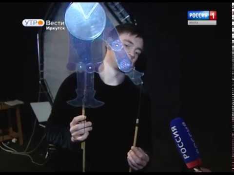Выпуск «Вести-Иркутск» 08.02.2019 (05:35)