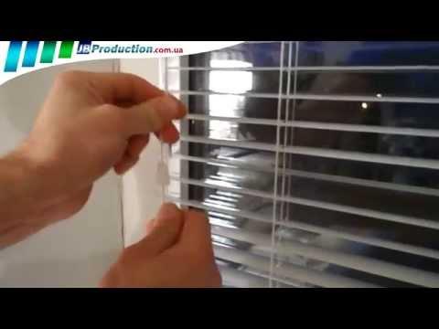Установка горизонтальных жалюзи от JB Production на пластиковые окна.
