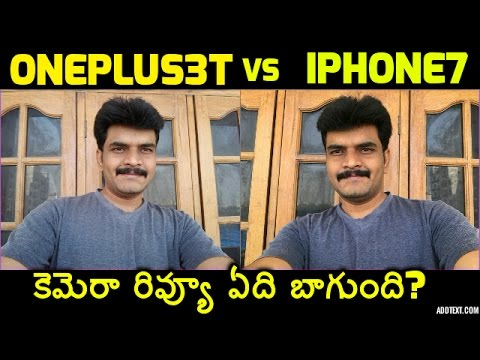 oneplus 3t vs iphone 7 camera review ll in telugu ll by prasad ll