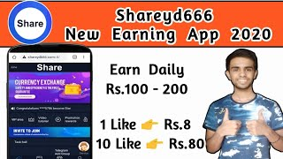 (Expired) Shareyd666   New Earning App Of 2020   Earn Money by Liking & Sharing Posts on Facebook