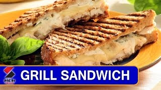 Grill Sandwich Recipe || Khana Khazana || Sandesh News