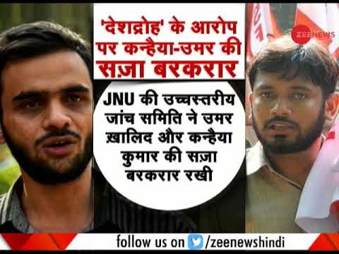 JNU inquiry panel upholds Umar Khalid's rustication, Kanhaiya Kumar's fine