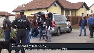 Випуск новин на ПравдаТут за 18.09.19 (06:30)