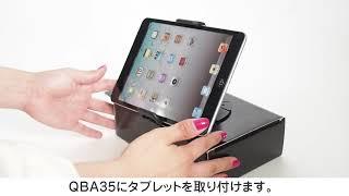 カーナビの代わりにナビアプリが使える!タブレット(iPad Mini)を車載しよう