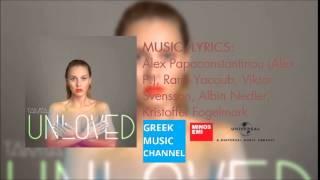 TAMTA - UNLOVED (NEW SONG 2015)