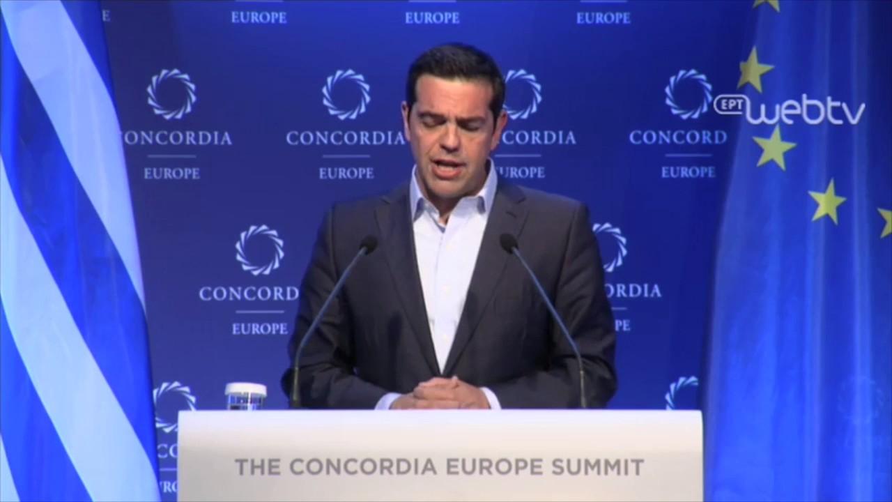 H Ευρώπη πρέπει να πάρει τη μοίρα της στα χέρια της. Ομιλία στο #Concordia17