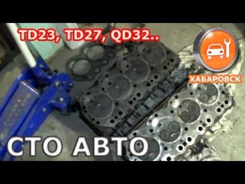 Фото Совместимость ГБЦ QD32 на TD23, TD27