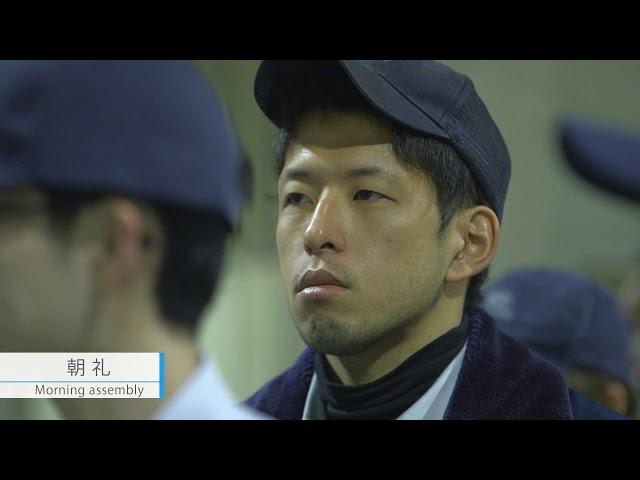 向陽技研リクルート動画