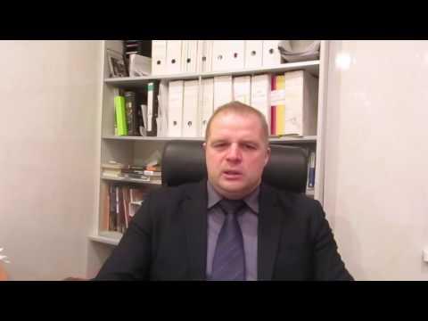 Полномочия прокурора в уголовном деле