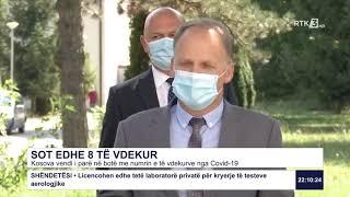 RTK3 Lajmet e orës 22:00 13.08.2020