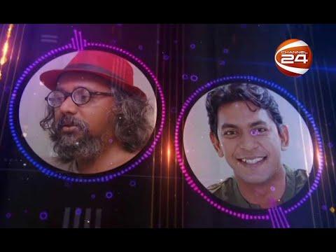 ডিজিটাল আড্ডা | Digital Adda | 25 May 2020
