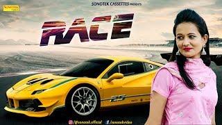 Race | Vinod Morkheriya | Sahil Khan | Krishan, Vibha, Preeti | Latest Haryanvi Songs Haryanavi 2018