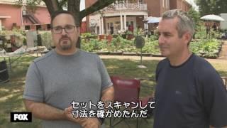 【ウォーキング・デッド】第2話:メイキング