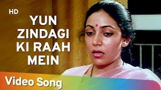Yun Zindagi Ki Raah Mein | Deepti Naval | Farooque Sheikh
