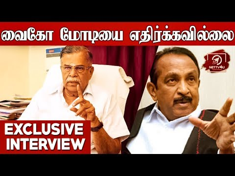 Exclusive Interview With La Ganesan ..