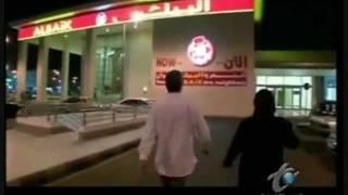 Albaik Saudi Arabian FastFood