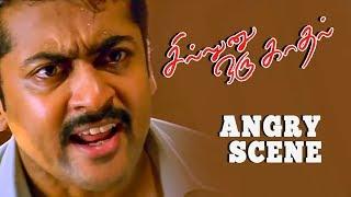 Sillunu Oru Kadhal | Suriya | Jyothika | Bhumika Chawla | Angry Scene | 4K (English Subtitles)