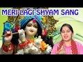 Meri Lagi Shyam Sang *Superhit Shyam Baba Bhajan* || Jaya Kishori Ji,Chetna Sharma #Bhaktibhajan
