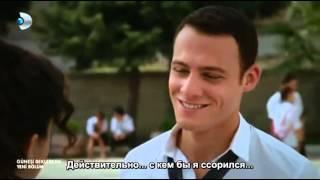 В ожидании солнца 2 фрагмент 10 серии рус. саб