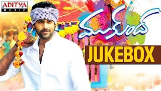 Mukunda Songs Lyrics - Varun Tej