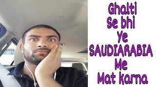 कहां जा रहे हों। Learn Arabic Through Hindi