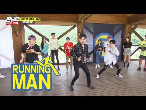 "Seung Ri And IKON Decide To Perform ""Killing Me"" [Running Man Ep 416] - KOCOWA TV"
