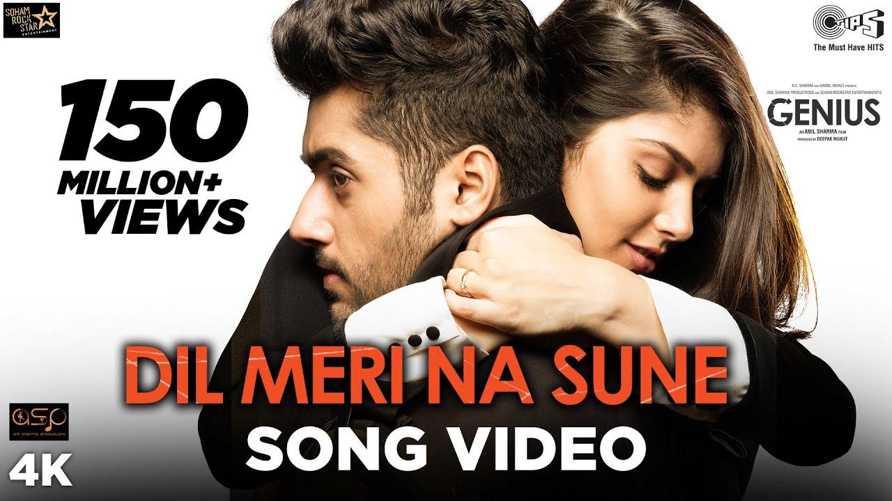 DIL MERI NA SUNE Hindi lyrics