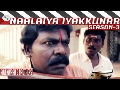 Rajendran-Brothers-feat-Imman-Annachi-Tamil-Short-Film-by-Bharathi-Bala-Naalaiya-Iyakkunar-3