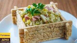 Шикарный салат с сардельками. Вся семья будет в восторге!