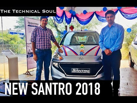 ALL NEW SANTRO 2018 LAUNCHING | FIRST LOOK | HYUNDAI SANTRO 2018 | MORE ATTRACTIVE #NEWSANTRO2018