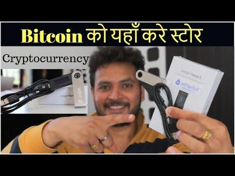 Bitcoin gold pret