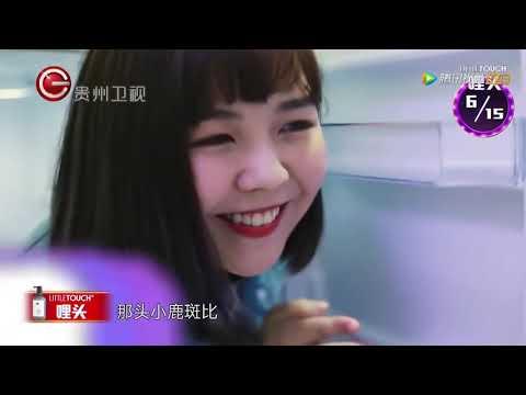 """《非常完美》20190425:""""小杨幂""""让男生崩溃大哭,鬼马女孩说话句句扎心"""