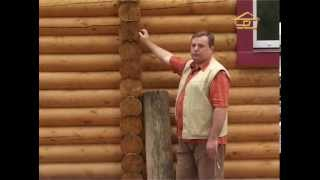 Смотреть онлайн Строительство дома из оцилиндрованого бревна