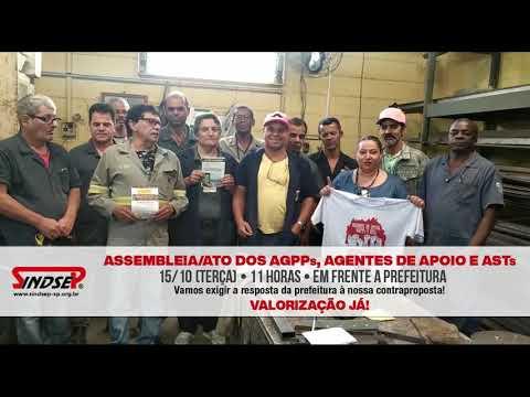 Flavia convoca os trabalhadores para o Ato/Assembleia do Nível Básico e Médio
