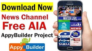 Live Pak Indo TV App With Free AIA File | Thunkable or Appybuilder