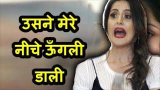 ज़रीन खान और फैन्स के बीच नोकझोंक, Bollywood News