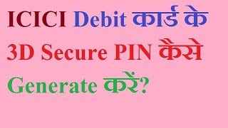 how to generate 3d secure pin icici debit card ?