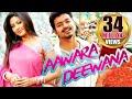 Awara Deewana (2015) Dubbed Hindi Movies 2015 Full Movie | Vijay, Sneha | Action Hindi Dubbed Movie video download