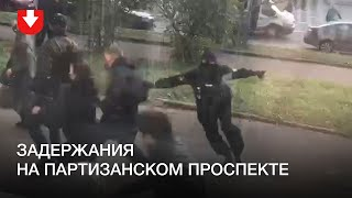В Минске начались задержания участников акции протеста. Видео