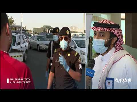 مكة المكرمة : إغلاق 38 منشأة وتغريم 29 غير ملتزمة بالبروتوكولات الاحترازية