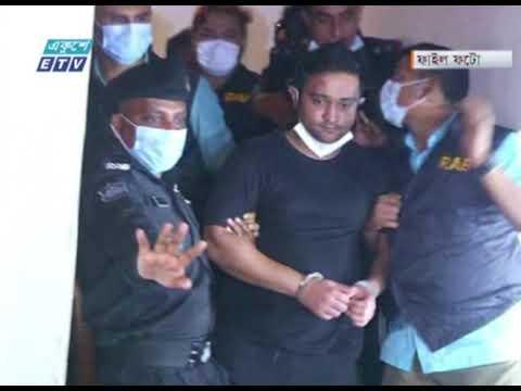 ইরফান সেলিমকে অব্যাহতি দিয়েছেন আদালত | ETV News