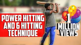 Cricket Batting Tips – Power hitting and Six hitting techniques | Nothing But Cricket